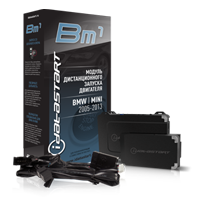 START-BM1